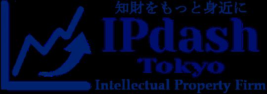 IPdash東京 特許事務所