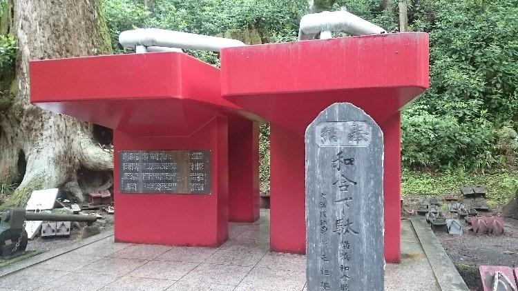 神奈川県南足柄市の写真(大雄山最乗寺)