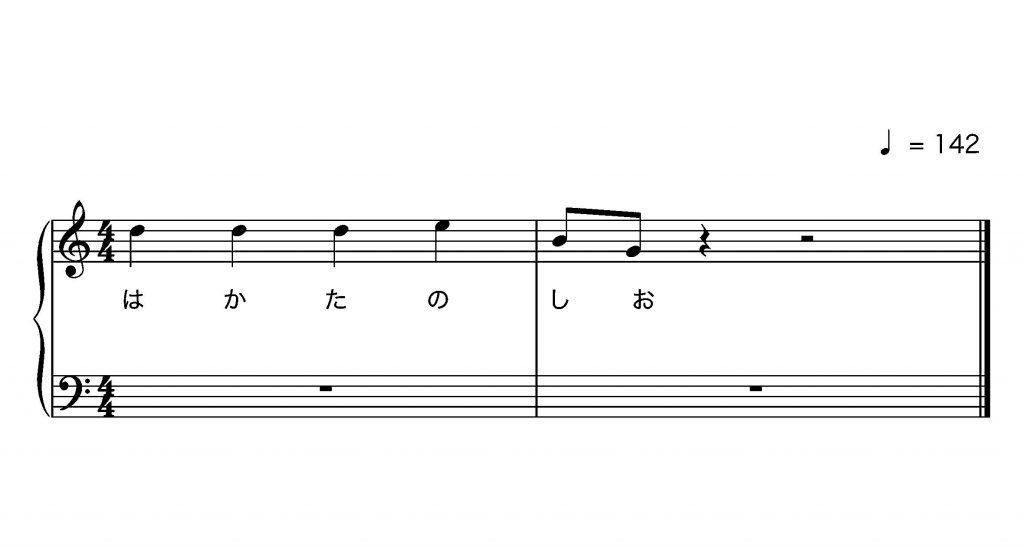 愛媛県の音商標_はかたのしお(商標登録第5871389号)