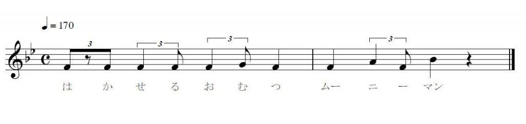 愛媛県の音商標_はかせるおむつムーニーマン(商標登録第5927898号)