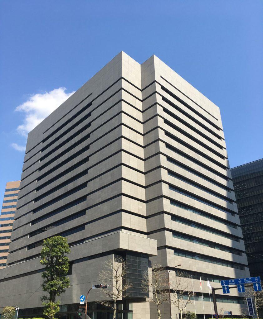 東京都千代田区の写真(特許庁)